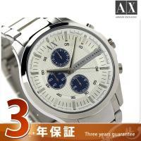 アルマーニ エクスチェンジ クロノグラフ メンズ 腕時計 AX2136 AX ARMANI EXCH...