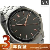 アルマーニ エクスチェンジ メンズ 腕時計 AX2143 AX ARMANI EXCHANGE Sm...