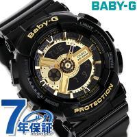 7年保証キャンペーン Baby-G クオーツ レディース 腕時計 BA-110-1ADR カシオ ベ...