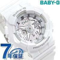 7年保証キャンペーン ベビーG カシオ 腕時計 レディース ホワイト CASIO Baby-G BA...