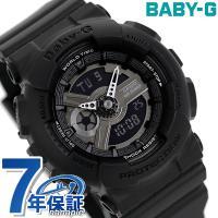 7年保証キャンペーン Baby-G クオーツ ペアウォッチ レディース 腕時計 BA-110BC-1...