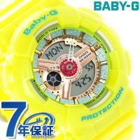 7年保証キャンペーン カシオ ベビーG クオーツ レディース 腕時計 BA-110CA-9ADR C...