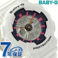 7年保証キャンペーン Baby-G クオーツ レディース 腕時計 BA-110SN-7ADR CAS...
