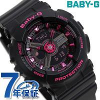7年保証キャンペーン Baby-G レディース 腕時計 クオーツ BA-111-1ADR CASIO...