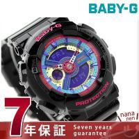 7年保証キャンペーン Baby-G レディース 腕時計 BA-112-1ADR CASIO ベビーG...