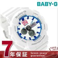 7年保証キャンペーン Baby-G レディース 腕時計 BA-120-7BDR CASIO ベビーG...