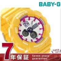 7年保証キャンペーン Baby-G レディース 腕時計 BA-120-9BDR CASIO ベビーG...