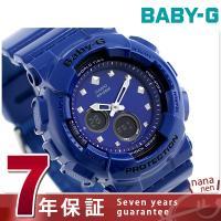 7年保証キャンペーン カシオ ベビーG クオーツ レディース 腕時計 BA-125-2ADR CAS...