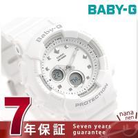 7年保証キャンペーン カシオ ベビーG クオーツ レディース 腕時計 BA-125-7ADR CAS...