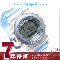 7年保証キャンペーン ベビーG CASIO Baby-G 長く愛されるBaby-Gのオールラウンダー...