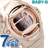 7年保証キャンペーン CASIO Baby-G ピンクゴールドシリーズ デジタル ピンクゴールド B...