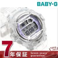 7年保証キャンペーン カシオ ベビーG BG169シリーズ クオーツ レディース 腕時計 BG-16...