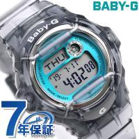 7年保証キャンペーン カシオ ベビーG BG-169シリーズ クオーツ レディース 腕時計 BG-1...