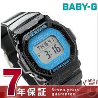 7年保証キャンペーン Baby-G コズミックフェイスシリーズ レディース 腕時計 BG-5600G...