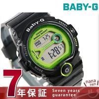 7年保証キャンペーン カシオ ベビーG フォー・ランニング シリーズ クオーツ レディース 腕時計 ...