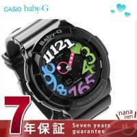 7年保証キャンペーン ベビーG カシオ 腕時計 レディース ネオンダイアルシリーズ オールブラック ...