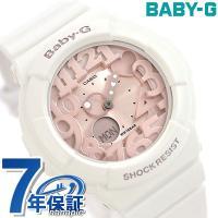 7年保証キャンペーン ベビーG カシオ 腕時計 レディース シェルピンクカラーズ ピンク×アイボリー...