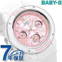 7年保証キャンペーン Baby-G クオーツ レディース 腕時計 BGA-150F-7ADR CAS...