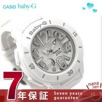 7年保証キャンペーン ベビーG 腕時計 レディース ネオンマリンシリーズ ホワイト CASIO Ba...