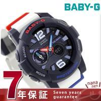 7年保証キャンペーン Baby-G Gライド クオーツ タイドグラフ レディース 腕時計 BGA-1...