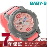 7年保証キャンペーン Baby-G Gライド レディース 腕時計 クオーツ BGA-180-4B2D...