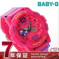 7年保証キャンペーン Baby-G Gライド レディース 腕時計 BGA-180-4B3DR カシオ...