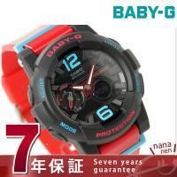 7年保証キャンペーン Baby-G クオーツ Gライド レディース 腕時計 BGA-180-4BDR...