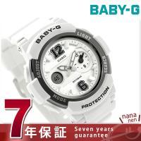 7年保証キャンペーン Baby-G クオーツ デュアルダイアルワールドタイム レディース 腕時計 B...