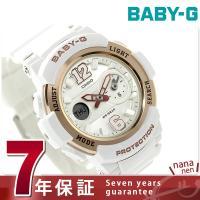 7年保証キャンペーン カシオ ベビーG BGA-210シリーズ クオーツ レディース 腕時計 BGA...