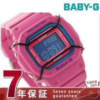 7年保証キャンペーン カシオ ベビーG クオーツ レディース 腕時計 BGD-501-4DR CAS...