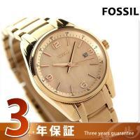 3年保証キャンペーン フォッシル ジャンヌ レディース 腕時計 BQ1077 FOSSIL JEAN...