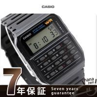 7年保証キャンペーン カシオ 腕時計 メンズ 海外モデル カリキュレーター CASIO CALCUL...