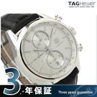 タグホイヤー メンズ 腕時計 カレラ 1887 自動巻き クロノグラフ レザーベルト シルバー CA...