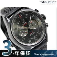 タグ・ホイヤー カレラ キャリバー36 フライバック オートマチック クロノグラフ 43MM 自動巻...