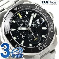 タグ・ホイヤー アクアレーサー 43mm クロノグラフ 自動巻き メンズ 腕時計 CAY211A-B...