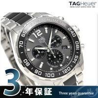 タグ・ホイヤー フォーミュラ1 クロノグラフ 43MM スイス製 クオーツ メンズ 腕時計 CAZ1...