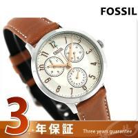 3年保証キャンペーン フォッシル アビリーン 34mm クロノグラフ クオーツ レディース 腕時計 ...