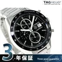タグ・ホイヤー カレラ クロノグラフ 41MM 自動巻き メンズ 腕時計 CV201AL-BA072...