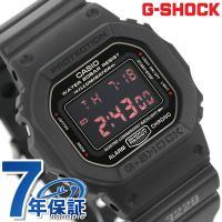 7年保証キャンペーン ジーショック G-SHOCK スタンダードなデザインがストリートで人気のG-S...