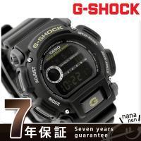 7年保証キャンペーン Gショック 腕時計 メンズ 海外モデル オールブラック CASIO G-SHO...