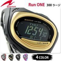正規品 7年保証キャンペーン ソーマ ランニングウォッチ ランワン 300 ラージ 腕時計 DWJ0...