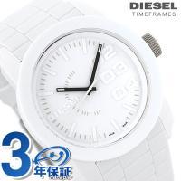 ディーゼル DIESEL 腕時計 DZ1436 ディーゼル/DIESEL ディーゼル DIESEL ...