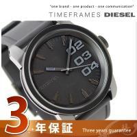 ディーゼル 時計 DIESEL 腕時計 ラバーベルト オールブラック DZ1446 ディーゼル 時計...