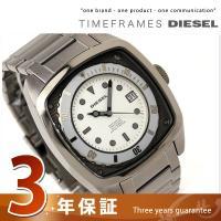 ディーゼル 時計 DIESEL 腕時計 メタルベルト シルバー×ガンメタル DZ1494 ディーゼル...