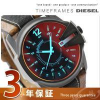 ディーゼル 腕時計 メンズ デイト ブラック×ブラウン DIESEL DZ1600 ディーゼルは若い...