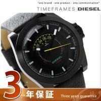 ディーゼル アージェス メンズ 腕時計 アナログ DZ1691 DIESEL ARGES オールブラ...