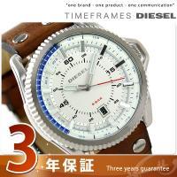 ディーゼル ロールケージ メンズ 腕時計 DZ1715 DIESEL Rollcage アナログ シ...