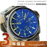 ディーゼル ロールケージ メンズ 腕時計 DZ1718 DIESEL Rollcage クオーツ ア...