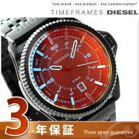 ディーゼル ロールケージ メンズ 腕時計 DZ1720 DIESEL Rollcage クオーツ ア...