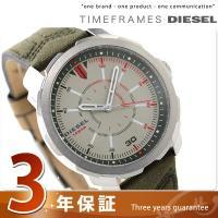 ディーゼル マシナス クオーツ メンズ 腕時計 アナログ DZ1735 DIESEL MACHINU...